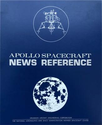 lunar-module--press-kit